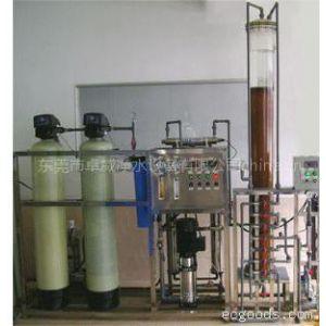 供应深圳/广州/东莞离子交换设备,软化水过滤器/RO反渗透设备
