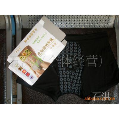 供应托玛琳磁疗远红外益生男士平角内裤