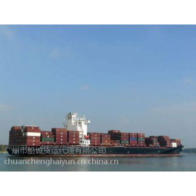 从沧州任丘到广东肇庆水运查询运价 门到门运输