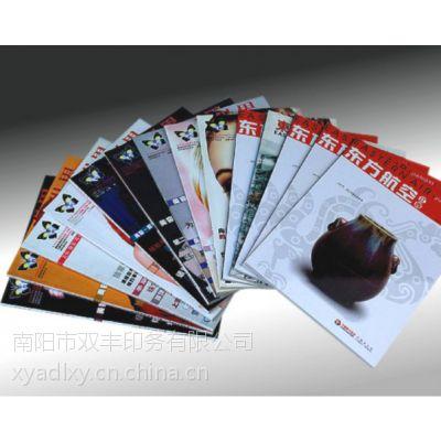 南阳不干胶印刷厂哪家好 选双丰印务 商务印刷不干胶海报 标签定制 质量好 价格低