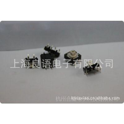 供应B3F-4050轻触开关