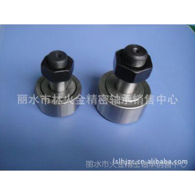输送设备配件优质模具钢滚轮滚针轴承轴承钢滚轮滚针轴承规格齐全