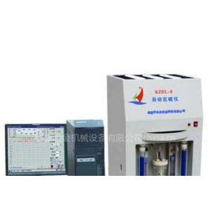 供应KZDL-8全自动定硫仪_0392-3280188 鹤壁冶金