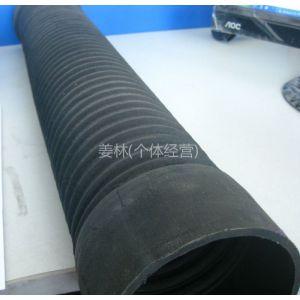 供应钢丝胶管钢丝橡胶管钢丝橡胶软管螺旋钢丝橡胶管