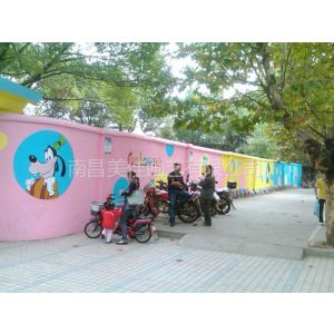 供应上饶余干 弋阳 横峰 铅山 鄱阳 万年幼儿园彩绘手绘涂鸦壁画供应!