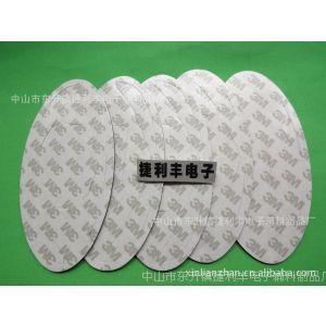 供应贵阳3M透明圆垫, 3M垫片3M雙面膠模切,3M耐高温双面胶