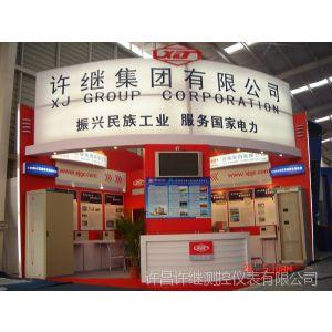 供应能耗监测管理系统 SNR2000 15290905815