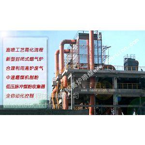 供应武汉南锐高炉炼铁,高炉喷煤,多家厂家推荐使用,欢迎考察了解