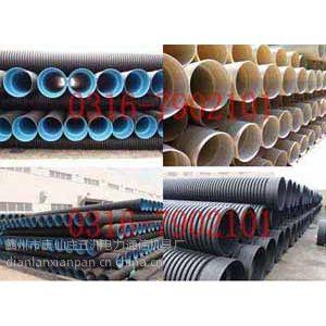 供应pe钢带波纹管 upvc双壁波纹管规格 波纹排水管