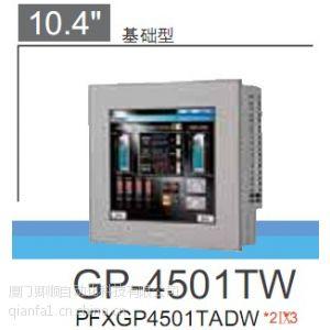 """供应10.4""""标准型PFXGP4501TAA,PFXGP4501TAD人机界面PROFACE"""