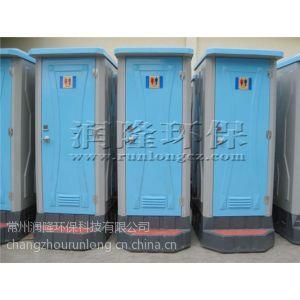 供应供应太仓移动厕所 无锡移动厕所 常州移动厕所租赁