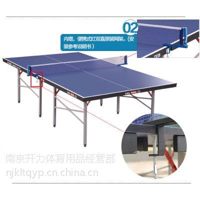 供应南京乒乓球台无锡台球桌江阴台球桌报价惠山台球桌尺寸厂家台球桌直销