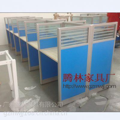 供应屏风办公桌/腾林组合屏风办公桌/屏风办公桌款式