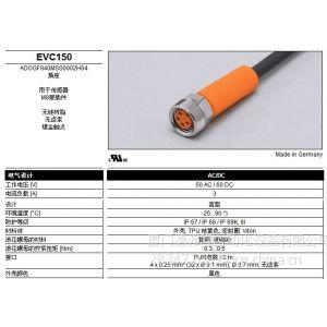 供应供应IFM/易福门压力传感器O5P500