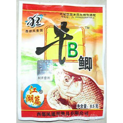 西部风鱼饵牛B鲫粉/牛B鲤粉 鲫鱼鲤鱼秘方小药添加剂8.5g