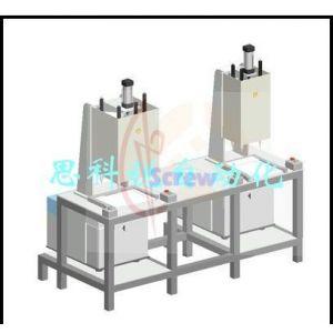 供应全自动螺丝机,上海自动锁螺丝机