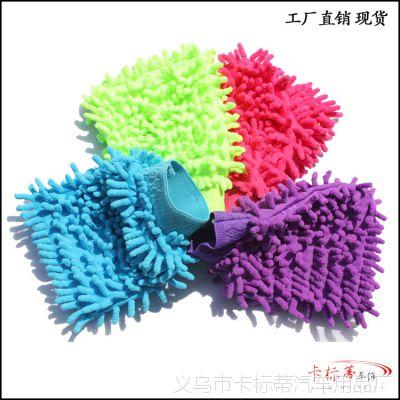 雪尼尔珊瑚虫超细纤维洗车手套 单面洗车手套 多用清洗擦车手套