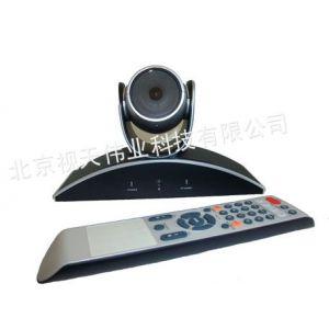 供应Usb定焦高清视频会议摄像头 金视天KST-M7U