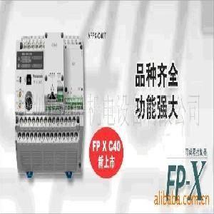 【供应】深圳PLC编程 PLC项目开发