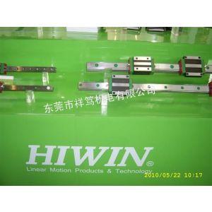 供应上银滑块HGH20CA 上银HIWIN直线导轨