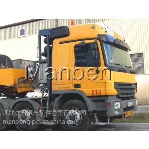 供应奔驰卡车Actros 4158,奔驰卡车发动机配件