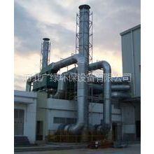 供应河北废气净化塔公司-有机废气净化器 15720,490226