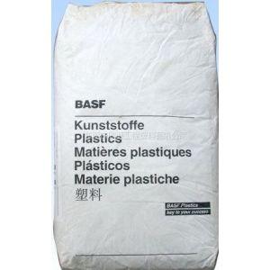 供应PA6 B3K 德国巴斯夫B3K PA6塑料