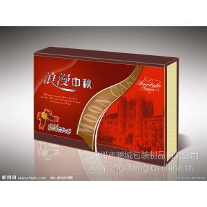 供应深圳南山包装盒厂家 18123788848罗生