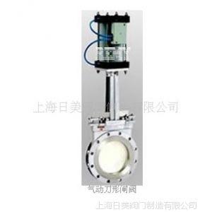 厂家直销 上海供应 气动刀形闸阀 气动闸阀dn200