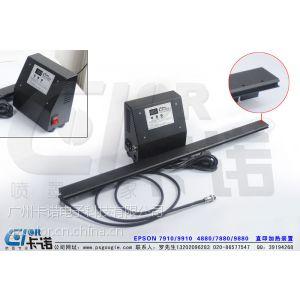 供应爱普生 A2机型 加热条 A2 打印机加热装置