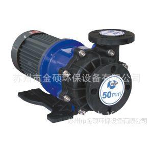 供应热销推荐 PP磁力泵 塑料磁力泵 电磁水泵 磁力驱动泵 进口磁力泵