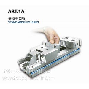 供应供应意大利吉拉蒂快换系列平口钳 一台多用 快速更换钳口