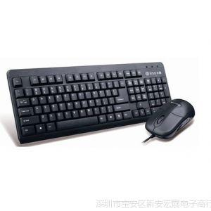 供应正品冰兽V1键鼠套装游戏键盘鼠台式机电脑键鼠套装静音防水