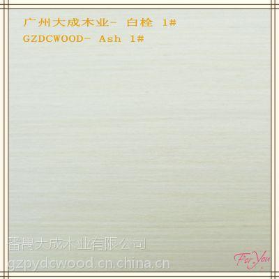 广州科技木厂家 有大量B级木皮出售 可用于封边条底板裁切加工等