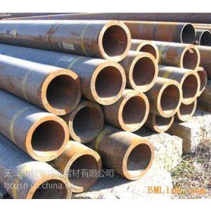 供应Q345B大口径薄壁无缝钢管 16mn小口径厚壁钢管价格