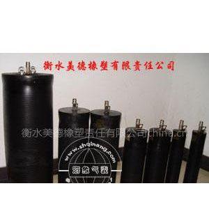 供应充气橡胶堵水气囊