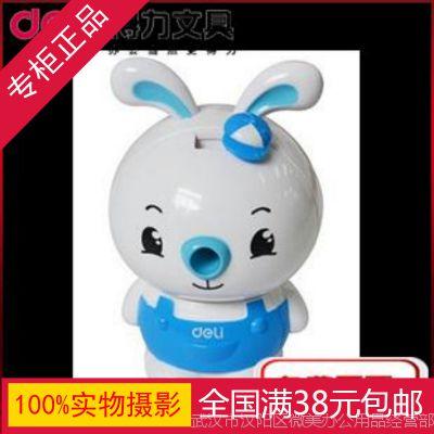 得力(deli)0676幺幺兔削笔器 卷笔刀可爱兔兔削笔机 兔子礼物
