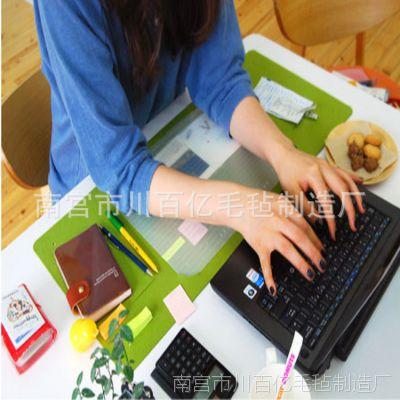 办公人士必备 纯色防滑纯羊毛毡键盘垫  无纺布彩色键盘垫定制