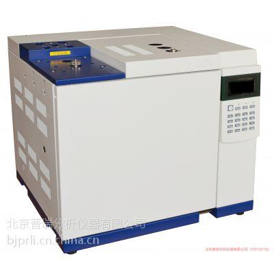 白酒专用气相色谱仪,白酒检测专用色谱仪器,普瑞气相色谱仪
