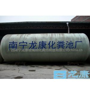 供应1-2吨玻璃钢化粪池 小型