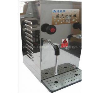 供应奶茶设备蒸汽奶泡机-深圳