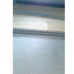 供应冰箱密封条  空调密封件