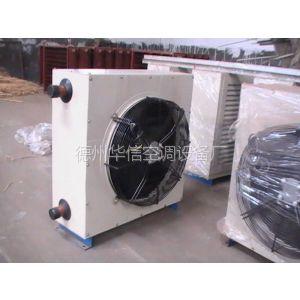 供应温室工业暖风机组
