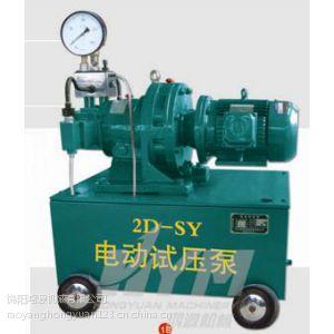 供应试压泵大压力电动试压机