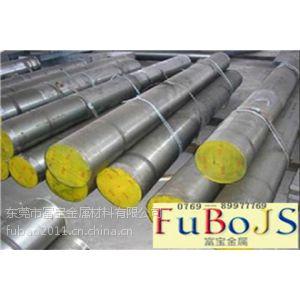 供应美标SAE6150合金结构钢报价