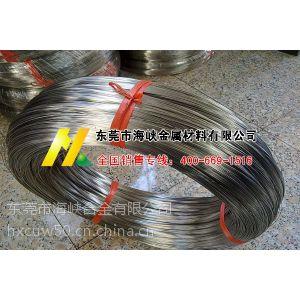 供应ASTMA228弹簧钢丝