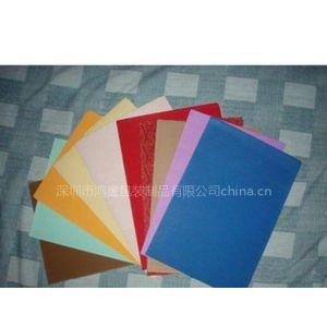 供应彩色瓦楞纸,corrugated paper