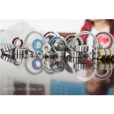 供应【轴承】、精密角接触球轴承的接触角、角接触球轴承P2,P4级、润环轴承