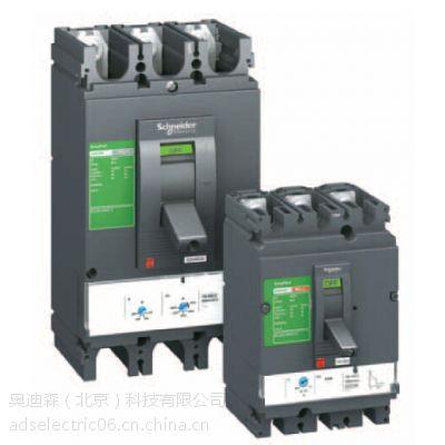施耐德CVS断路器CVS630N TM600D 3P3D订货号LV563316