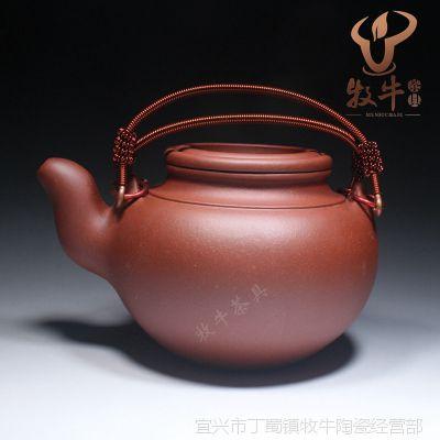 宜兴正品紫砂壶平盖提梁壶320毫升 全店批发礼品茶具套装定制混批